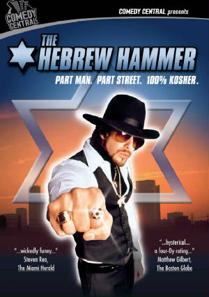 The Hebrew Hammer Cover